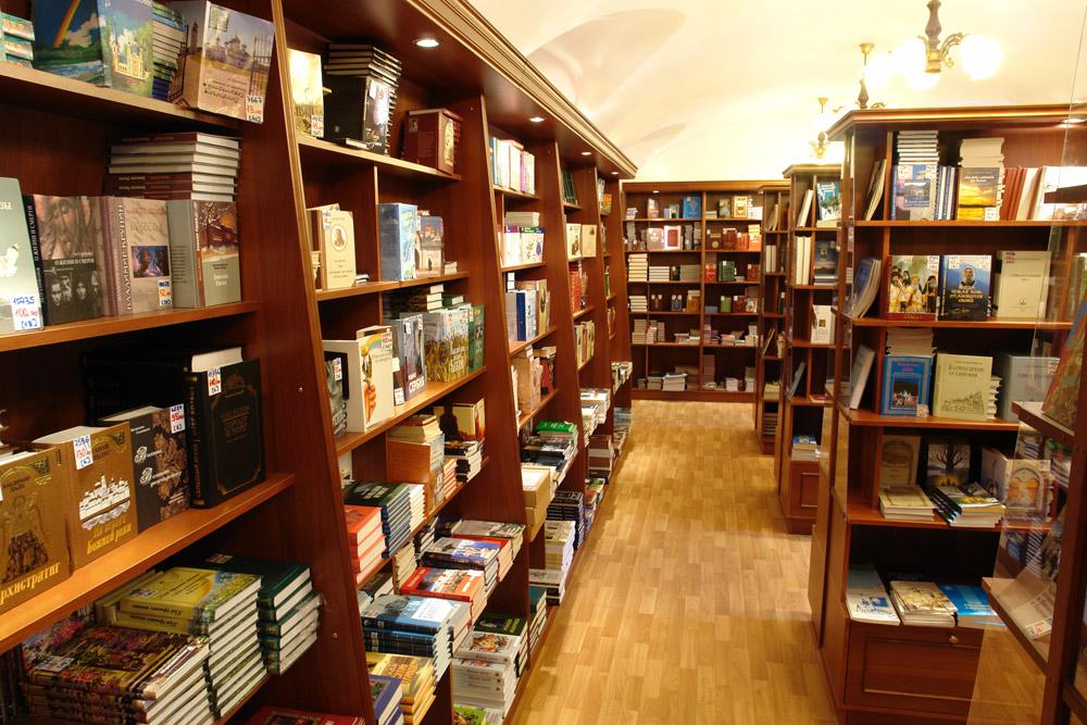 Православный магазин Троицкая книга