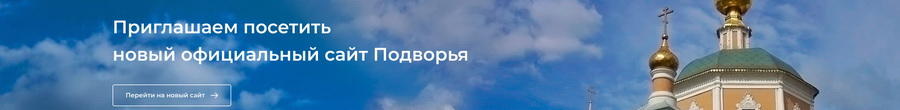 Новый сайт