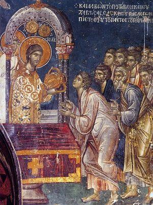 Причащение апостолов.  Фреска монастыря Ставроникита, Афон