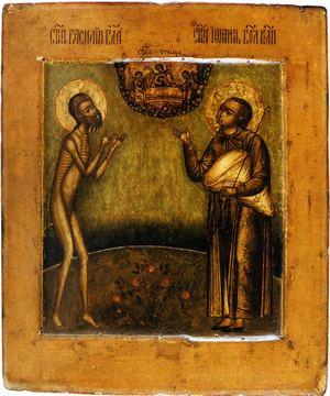 Василий Блаженный и Иоанн Большой колпак