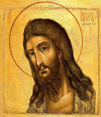 Св. Иоанн Предтеча. Новгород, 17 в