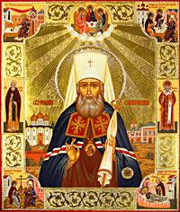 Увеличить икону свт. Филарета