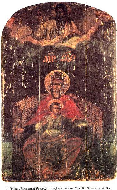 Оригинал иконы из Казанской церкви села Коломенское