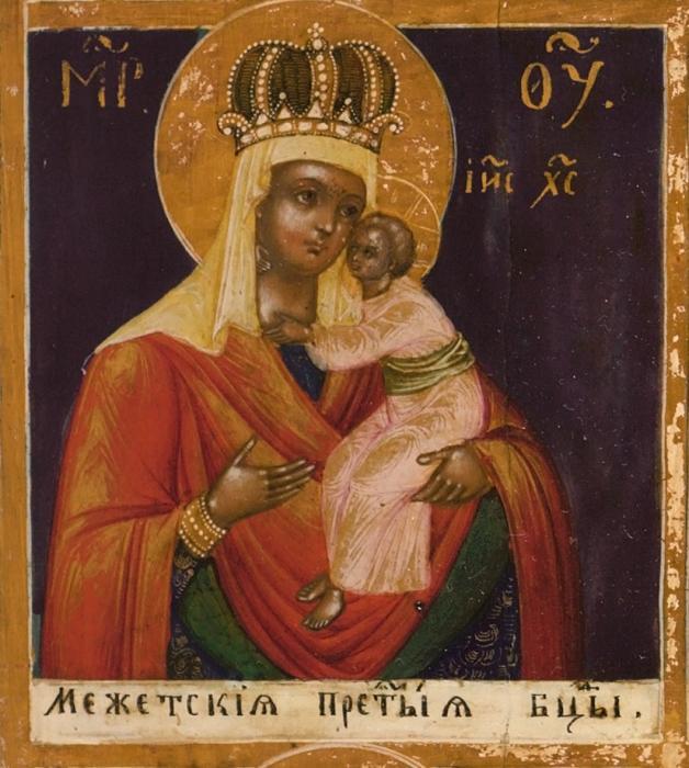 Межецкая икона Божией  Матери