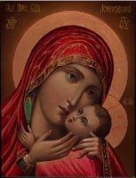 Икона Пресвятой Богородицы Спасительница Утопающих (Леньковская)