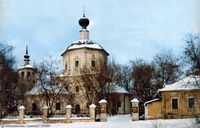 Храм Живоначальной Троицы Московского подворья Свято-Троицкой Сергиевой Лавры в год возвращения его Церкви. Зима 1993 года