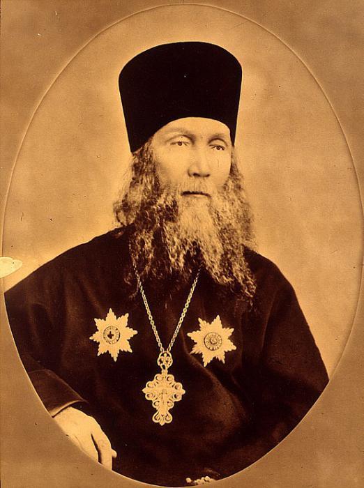 Архимандрит Антонин(Капустин),начальник Русской Духовной Миссии в Иерусалиме