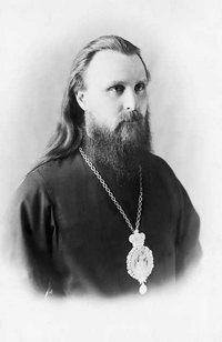 священномученик Иларион (Троицкий)