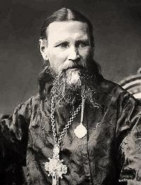 Святой праведныйИоанн Кронштадтский