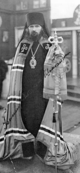 Святитель Сан-Францисский Иоанн (Максимович)