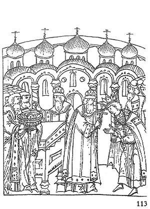 Митрополит Макарий благославляет Ивана Грозного во время венчания на царство