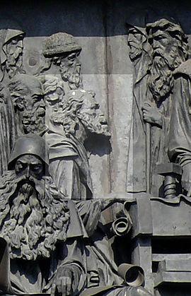 Святитель Макарий, фрагмент памятника «1000-летие России» в Великом Новгороде