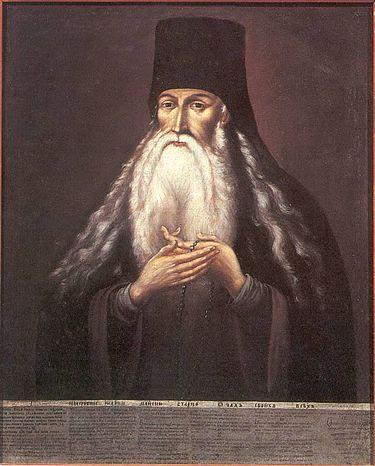 Портрет святого Паисия, XVIII век