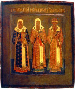 Святители Петр, Алексий, Иона, митрополиты Московские