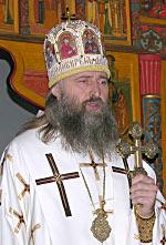 епископ Феогност