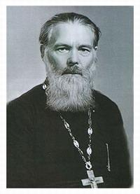 протоиерей Григорий Пономарев
