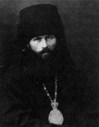 священномученик Василий Кинешемский