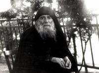 архимандрит Гавриил (Ургебадзе)