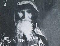 иеросхимонах Михаил (Питкевич)