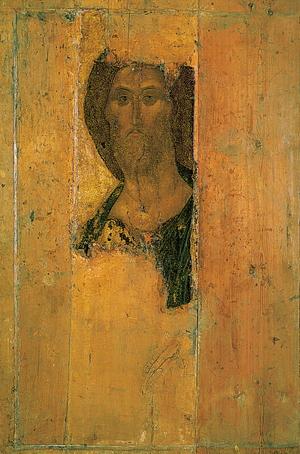 Икона Спасителя. Третьяковская галерея